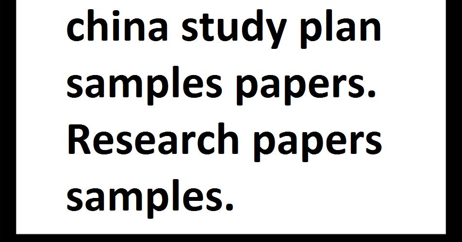 Study plan example university