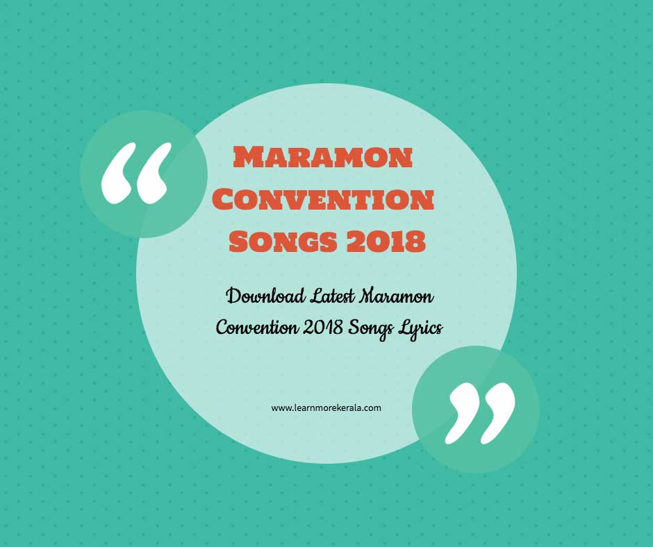 maramon convention 2018 song lyrics download