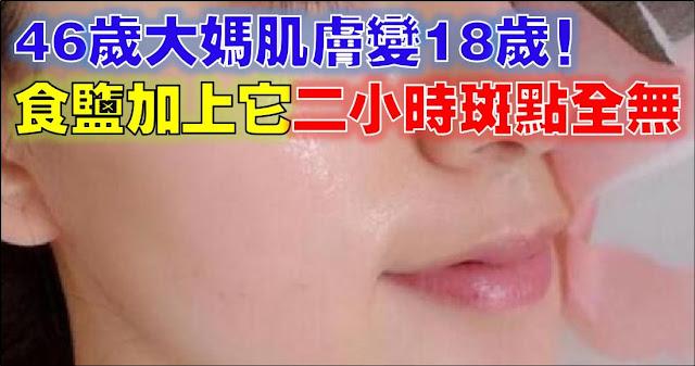 http://www.sharetify.com/2016/12/24618.html