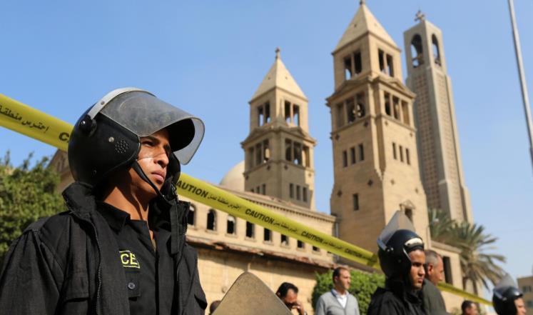 Bom Gereja Katedral Mesir