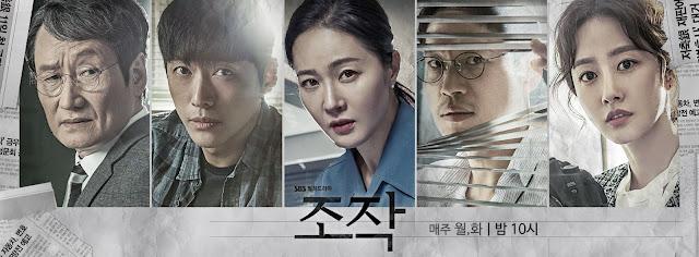 月火劇新戰局南宮珉的《操作》是否會奪下收視冠軍