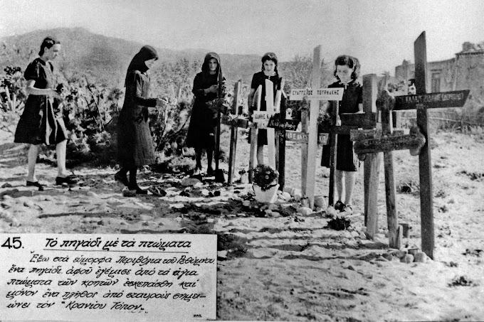 Ένας χαμένος φωτογραφικός θησαυρός αποκαλύπτει τη ναζιστική θηριωδία στην Κρήτη