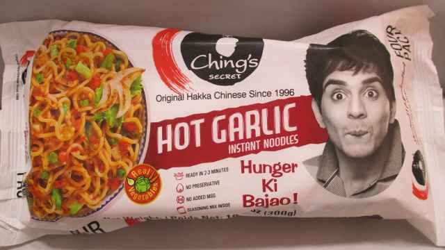 Ching's Secret Hot Garlic Instant Noodles