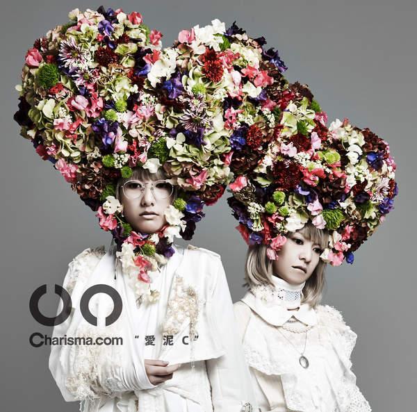 [Album] Charisma.com – 愛泥C (2016.03.02/RAR/MP3)