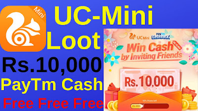 Paytm Loot March 2019