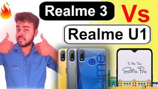 Realme 3 vs Realme U1,compare,comparision,price