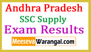 AP 10th supplementary Result 2017 | SSC Supply Results 2017