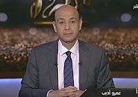برنامج كل يوم 26/3/2017 عمرو أديب - خناقة بين النواب فى البرلمان