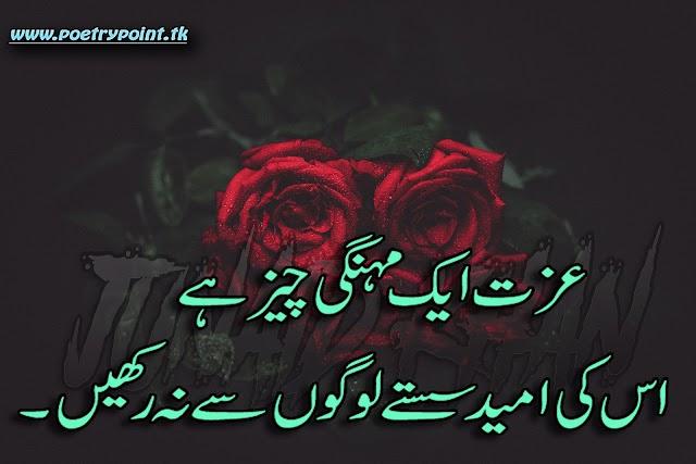 "Urdu Aqwal e zareen"" Izat ek mehngi cheez han"" // urdu quotes// Awqal e zareen sms // Deep words"
