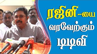 TTV Dinakaran Speech about Rajini Political Entry