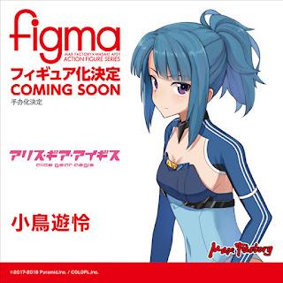 Novedades Figma en el Summer Wonder Festival 2018