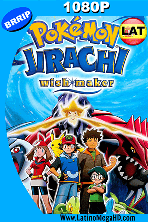 Pokemon 6: Jirachi y los deseos (2003) Latino HD 1080P ()