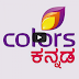 Watch Colors Kannada live streaming