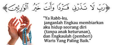 doa cepat hamil punya anak menurut islam