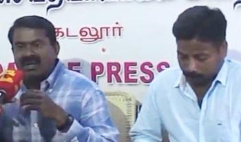 Naam Tamilar Seeman Cuddalore Pressmeet
