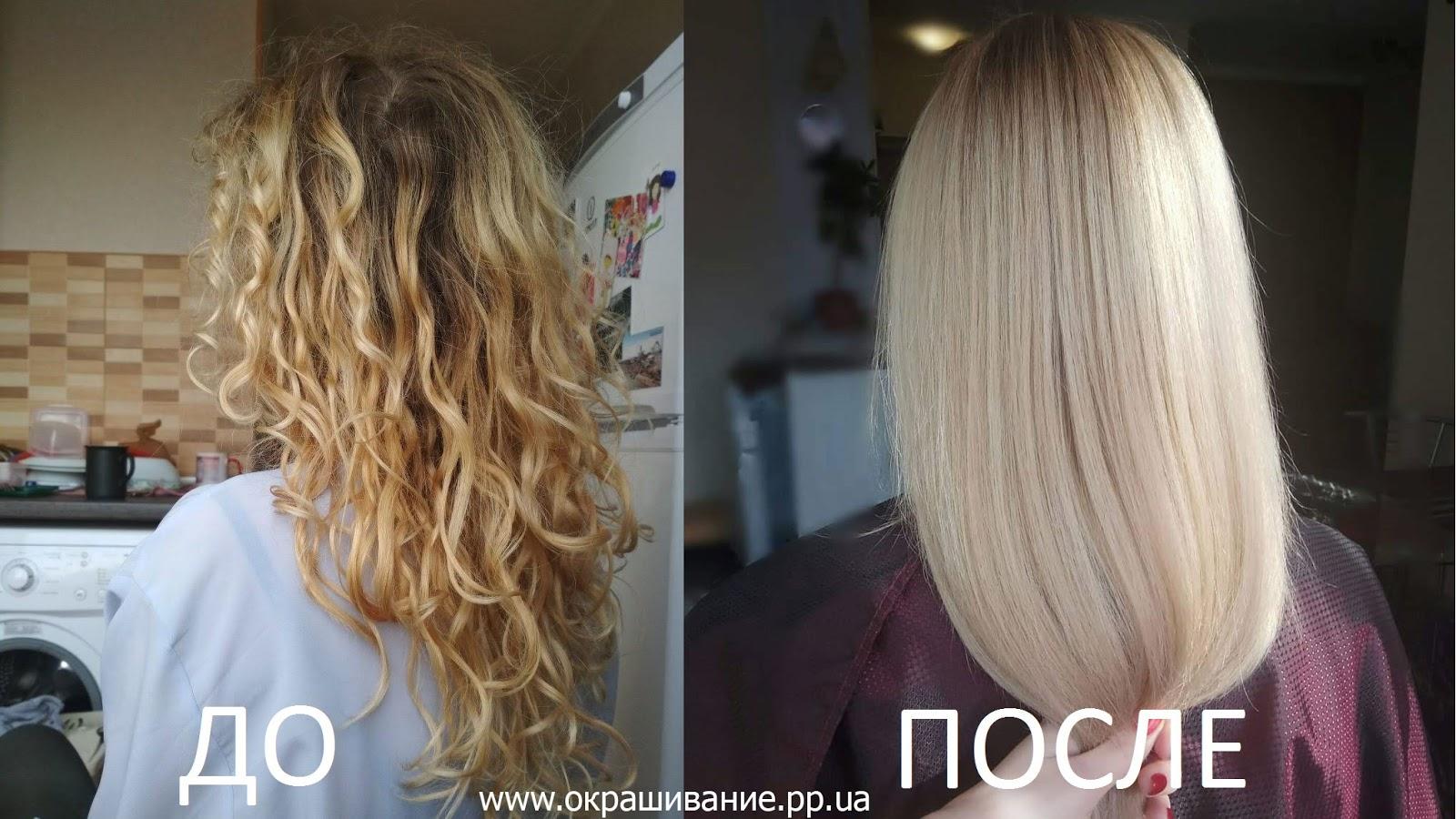 Блонд Харьков