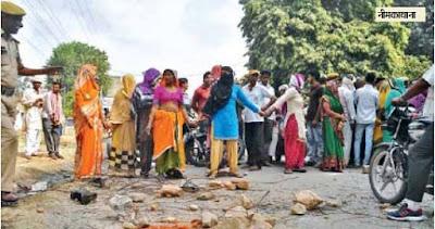 नीमकाथाना में पानी के लिए महिलाओं ने एक घंटे रास्ता जाम कर प्रदर्शन किया