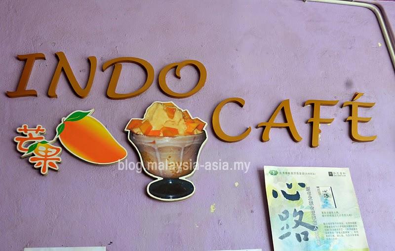 Indo Cafe in Tawau, Sabah