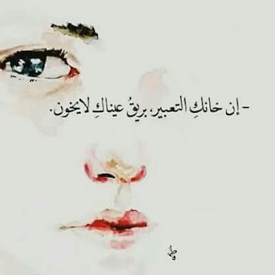 صور حزينة 2021 خلفيات حزينه صور حزن 19