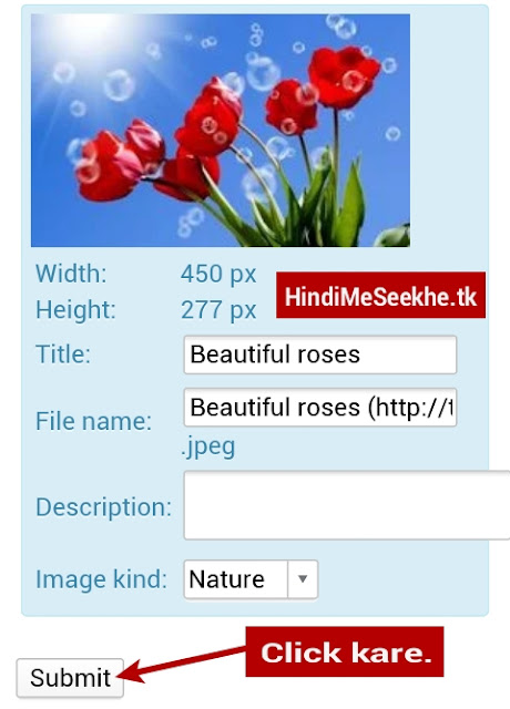 Wapka website content manager me uploading kaise kare. 13