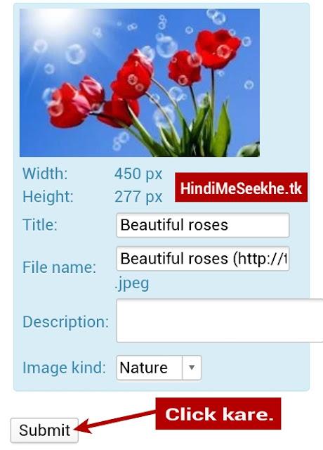 Wapka website content manager me uploading kaise kare. 21