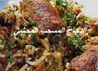 https://www.cookclub1.com/2015/08/blog-post_2.html
