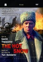 Tuyết Bỏng - Yuri Bondarev