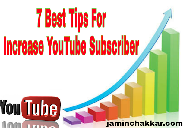Youtube Channel Par Subscriber Kaise Badaye 7 Tips and Triks