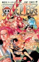 One Piece Manga Tomo 59