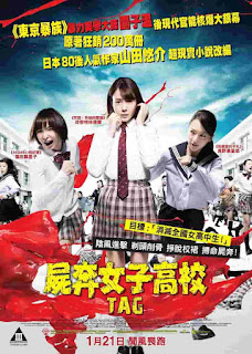 Download Film Tag (2015) Subtitle Indonesia