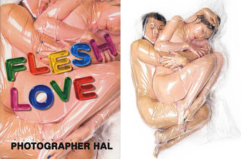 Flesh Love by Haruhiko Kawaguchi