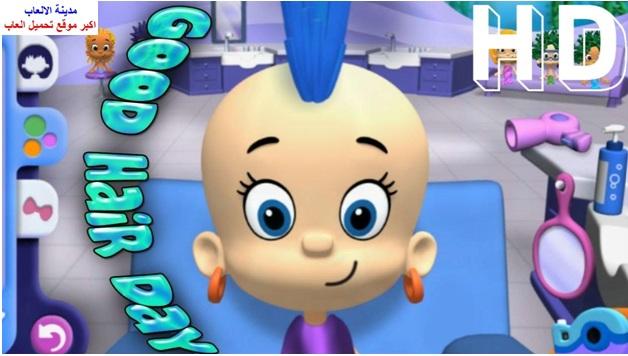 تحميل العاب اطفال مجانا kids games كاملة للكمبيوتر والموبايل برابط مباشر ميديا فاير