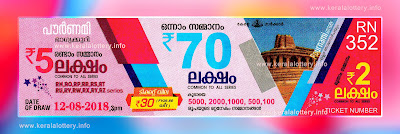 "keralalottery.info, ""kerala lottery result 12 8 2018 pournami RN 352"" 12th August 2018 Result, kerala lottery, kl result, yesterday lottery results, lotteries results, keralalotteries, kerala lottery, keralalotteryresult, kerala lottery result, kerala lottery result live, kerala lottery today, kerala lottery result today, kerala lottery results today, today kerala lottery result, 12 8 2018, 12.8.2018, kerala lottery result 12-08-2018, pournami lottery results, kerala lottery result today pournami, pournami lottery result, kerala lottery result pournami today, kerala lottery pournami today result, pournami kerala lottery result, pournami lottery RN 352 results 12-8-2018, pournami lottery RN 352, live pournami lottery RN-352, pournami lottery, 12/08/2018 kerala lottery today result pournami, pournami lottery RN-352 12/8/2018, today pournami lottery result, pournami lottery today result, pournami lottery results today, today kerala lottery result pournami, kerala lottery results today pournami, pournami lottery today, today lottery result pournami, pournami lottery result today, kerala lottery result live, kerala lottery bumper result, kerala lottery result yesterday, kerala lottery result today, kerala online lottery results, kerala lottery draw, kerala lottery results, kerala state lottery today, kerala lottare, kerala lottery result, lottery today, kerala lottery today draw result"