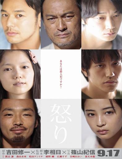 Ver Ikari (Rage) (2016) Online