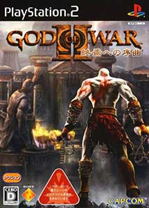 Descargar God of War II Shuuen No Jokyoku PS2