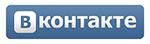 Мои фотоальмбомы Вконтакте