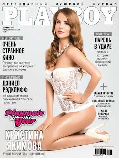 Revista Playboy Rusia-Diciembre 2015 PDF Digital