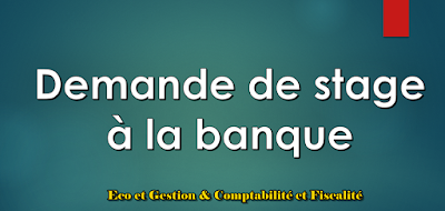 Concours cnss 2018