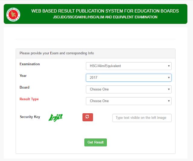 eboardresults.com - Web based Result Publication system