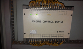 Engine Control System Unit