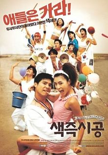 NEW!! 4 Film Adegan Seks Paling Hot Produksi Korea