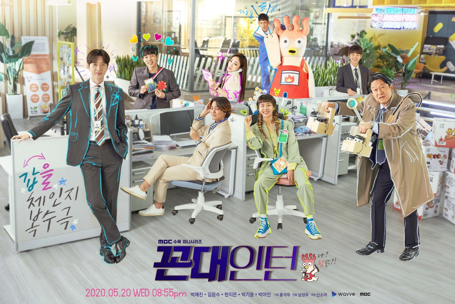 Nonton Download Old School Intern (2020) Sub Indo