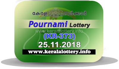 "keralalottery.info, ""kerala lottery result 25 11 2018 pournami RN 367"" 25th November 2018 Result, kerala lottery, kl result, yesterday lottery results, lotteries results, keralalotteries, kerala lottery, keralalotteryresult, kerala lottery result, kerala lottery result live, kerala lottery today, kerala lottery result today, kerala lottery results today, today kerala lottery result, 25 11 2018, 25.11.2018, kerala lottery result 25-11-2018, pournami lottery results, kerala lottery result today pournami, pournami lottery result, kerala lottery result pournami today, kerala lottery pournami today result, pournami kerala lottery result, pournami lottery RN 367 results 25-11-2018, pournami lottery RN 367, live pournami lottery RN-367, pournami lottery, 25/11/2018 kerala lottery today result pournami, pournami lottery RN-367 25/11/2018, today pournami lottery result, pournami lottery today result, pournami lottery results today, today kerala lottery result pournami, kerala lottery results today pournami, pournami lottery today, today lottery result pournami, pournami lottery result today, kerala lottery result live, kerala lottery bumper result, kerala lottery result yesterday, kerala lottery result today, kerala online lottery results, kerala lottery draw, kerala lottery results, kerala state lottery today, kerala lottare, kerala lottery result, lottery today, kerala lottery today draw result"