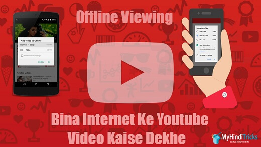 bina-internet-ke-youtube-video