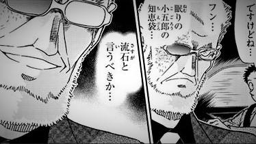 Kuroda smiles