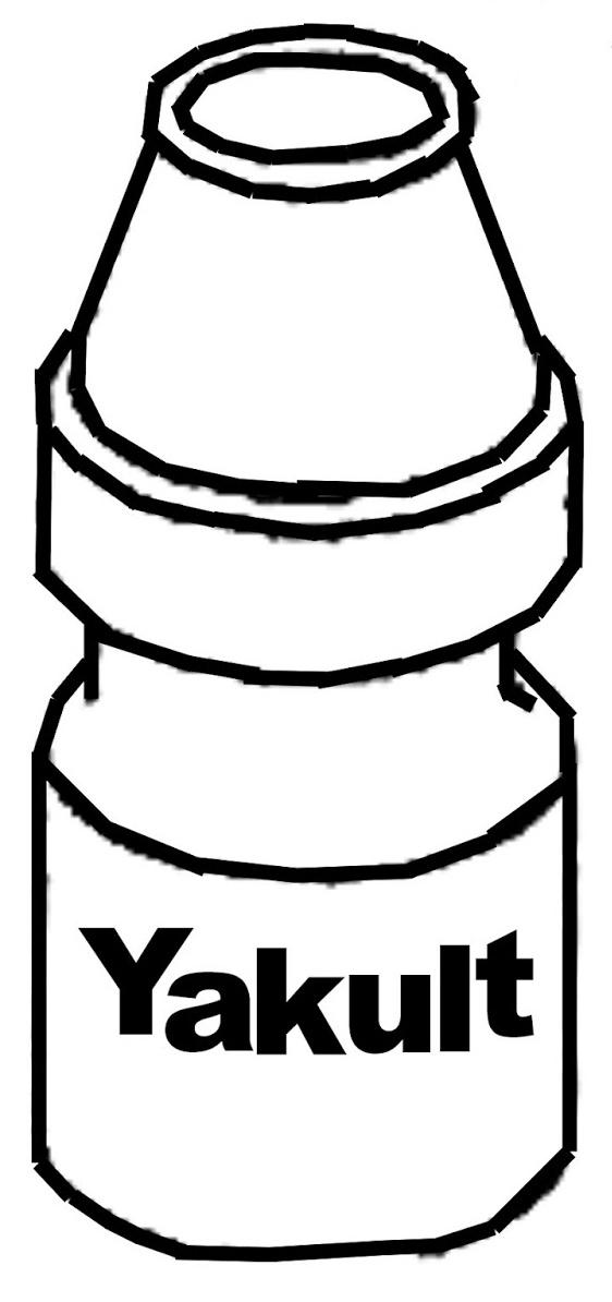 Desenhos De Yakult Para Colorir Pintar Imprimir Letra Y