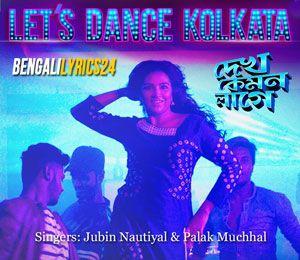 Let's Dance Kolkata - Dekh Kemon Lage, Subhasree, Soham