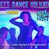 Let's Dance Kolkata Lyrics - Dekh Kemon Lage   Jubin Nautiyal, Palak Muchhal
