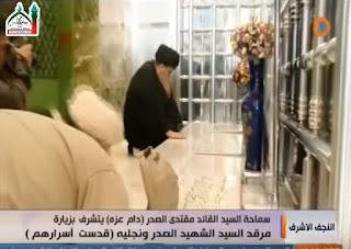 رسالة مقتدى الصدر لسنة العراق شيعي فاسمع السني وقفات لفضح الكا