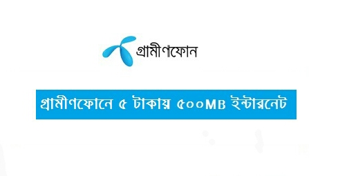 Grameenphone bondho sim offer -  500MB internet 5Tk